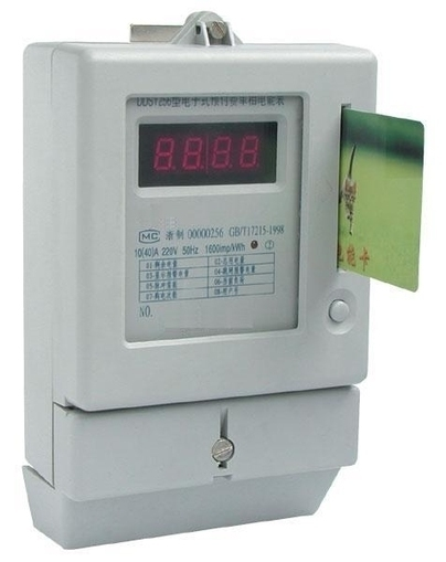 #Ghana prepaid electricity meters don't tell power black outs or prepaid delay - Solarlife daily   How to survive   Scoop.it