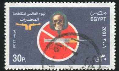 Cairo drug rehabilitation centre suspected of torturing patients: Prosecutors | Égypt-actus | Scoop.it