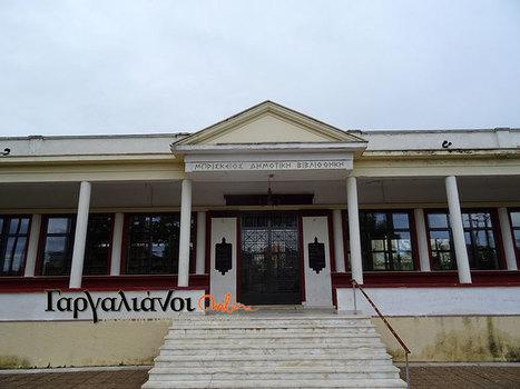 80.000€ για την ανακαίνιση της Βιβλιοθήκης των Γαργαλιάνων | Greek Libraries in a New World | Scoop.it