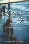 The Culture Trip - Kuwait- Art, Food, Culture and Travel Guide | Arabian Peninsula | Scoop.it