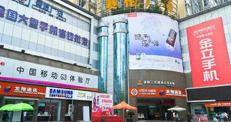 La Chine, véritable centre d'innovation pour les technologies mobiles - L'Atelier: Disruptive innovation | microblogging&apprentissage | Scoop.it