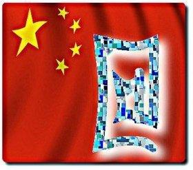 Internet cherche émancipation en Chine | activistes du Web | Scoop.it