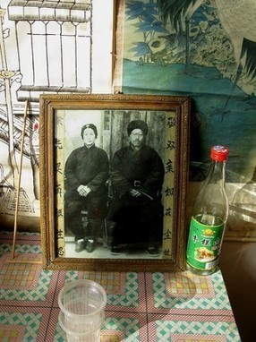 Confucian Crackdown: New Chinese Law Enforces Filial Piety   Everything connects to marketing: thought leadership in a marketing world   Scoop.it