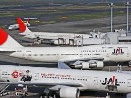 JAL grounds planes for 5-day maintenance checks after series of incidents involving service mistakes | I liked | Scoop.it