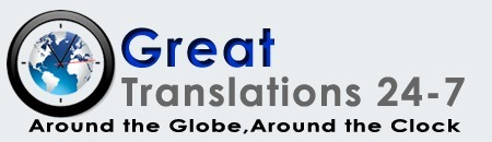 Best Translation Services in Canada | Translations Services in Toronto | Scoop.it