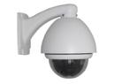 Camere Dome PTZ | Camere supraveghere video | Scoop.it