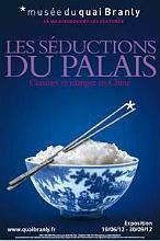 Las seducciones del Paladar en Musée du Quai Branly - Paris | Museums and Ethics | Scoop.it