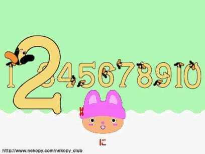 Japanese numbers song | Learning Japanese | Scoop.it