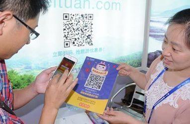 Smaller players jump into #China's overheated online #travel market | ALBERTO CORRERA - QUADRI E DIRIGENTI TURISMO IN ITALIA | Scoop.it