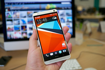 HTC One Max and HTC One: What are you getting?   Digital-News on Scoop.it today   Scoop.it