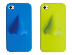 The Insider's Guide to iPhone Cases | iPhone Insights: Latest Updates & News | Scoop.it