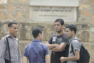Université Mohammed V Souissi Les étudiants fâchés avec le ... - L'Économiste | Enseignement supérieur marocain | Scoop.it