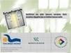Hoitotyön työvuoro verkossa | Hyvät käytännöt | Tablet opetuksessa | Scoop.it