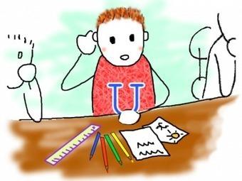 Programa de entrenamiento para mejorar atención y memoria auditiva | Mathink | Scoop.it