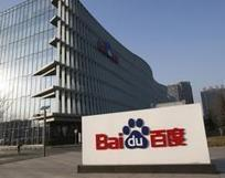 China to investigate Baidu over student's death, shares dive | Business Video Directory | Scoop.it