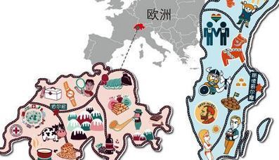 Swedes tell Chinese: 'We are not Swiss' - The Local | APHG | Scoop.it