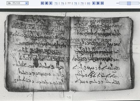 גילוי מילתא בעלמא Giluy Milta B'alma: The Dome of the Treasure: Recent findings in the Damascus Genizah | Jewish Learning, Jewish Living | Scoop.it