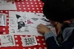 Éducation au plurilinguisme et à l'interculturel | Citoyen de demain | Ressources pour l'anglais en primaire | Scoop.it