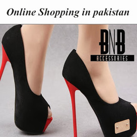 Online Shop: The Expanding Arena of Online Shopping Stores | online shopping in pakistan | Scoop.it
