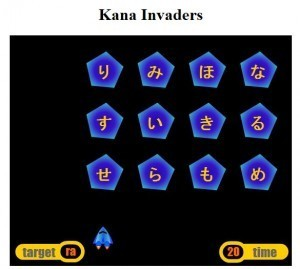 Kana Invaders | Learning Japanese | Scoop.it