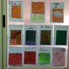 Biblioteca Escolar C.E.I.P. Altagracia (Manzanares)