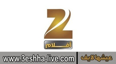 مشاهدة قناة زى افلام بث مباشر Zee Aflam Channel Live | عيشها لايف | 3eshha live | Scoop.it