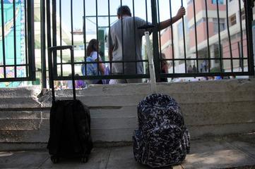 «Φουντώνουν» καβγάδες και βία στις σχολικές αυλές - Agelioforos.gr | Σχολικός εκφοβισμός | Scoop.it