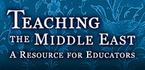 Teaching the Middle East: A Resource for Educators | Ancient History- New Horizons | Scoop.it