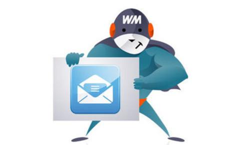 Emailing : 5 secrets inédits pour écrire des objets captivants ! | Les Médias Sociaux pour l'entreprise | Scoop.it
