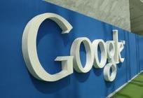INTERNET • Le droit à l'oubli n'existe pas sur Google - Courrier International | Droit du net | Scoop.it