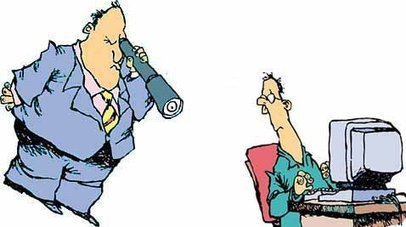 CEOs: Beware of Micromanaging | Leadership | Scoop.it