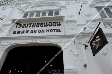 โรงแรม เมมโมรี แอท ออนออน ภูเก็ต   KM   Scoop.it