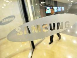 Daughter of Samsung boss Lee Kun-Hee promoted to top job - Economic Times | Silverback-Search CE News | Scoop.it
