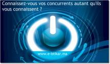 E-btikar : le premier pack Marocain pour l'Intelligence Stratégique | Veille_Curation_tendances | Scoop.it