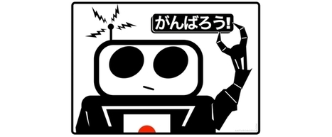 Japan's Robot Renaissance (Fukushima's Silver Lining)   Cultibotics   Scoop.it
