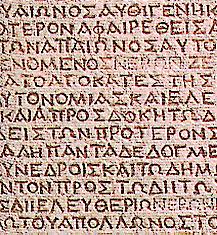Histoire et alphabet : l'épigraphie grecque | GenealoNet | Scoop.it