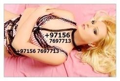 Dubai Mistress | Dubai Mistress | Scoop.it