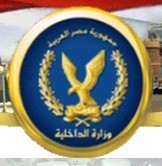 Interior Ministry denies having snipers, but offers sniper training | Égypt-actus | Scoop.it
