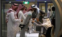 New operations strategy - Jaguar Land Rover looks into Saudi car production   Buss3   Scoop.it