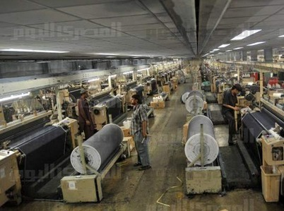 Rise in factory closures reflects Egypt's compound economic malaises | Égypt-actus | Scoop.it