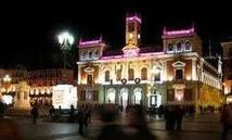 Nuevas iniciativas turísticas de Valladolid y Provincia | expreso - diario de viajes y turismo | Mexicanos en Castilla y Leon | Scoop.it