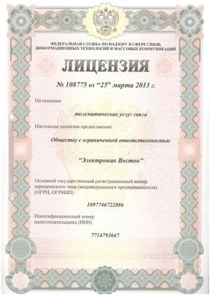 Бесплатное Подключение услуги мобильной коммерции(мобильный платеж) для Вашего бизнеса. | Бегущая строка: подача объявления на все телеканалы страны, сервис teleblok.ru | Scoop.it