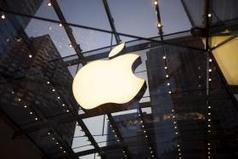 Last-Minute iPhone 6, iWatch and iPad Rumor Roundup | Trade Languages | Scoop.it