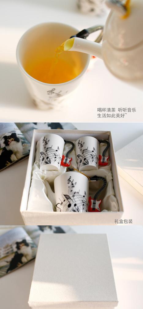Music tea set New set of special ceramic music tea set of instruments kung fu tea cup tea set shipping | Black Tea | Scoop.it