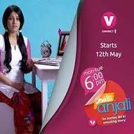 Jhalli Anjali 27th May 2014 Watch Episode Online   Watch Episode Online   Scoop.it