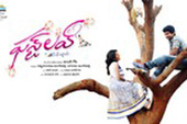First Love Wallpapers | First Love Movie Wallpapers | First Love Movie Telugu Wallpapers | Photos | Scoop.it