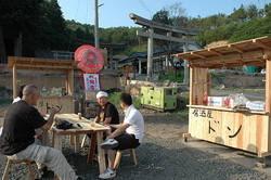 [Eng] Un bar détruit pas le tsunami réouvre avec l'aide des volontaires de la population locale | The Mainichi Daily News | Japon : séisme, tsunami & conséquences | Scoop.it