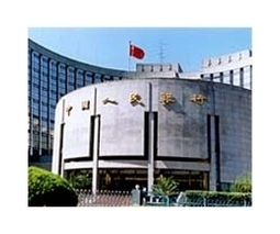 China revives key economic reform amid transition | Sustain Our Earth | Scoop.it
