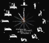 Ce n'est pas que je n'aime pas les fumeurs mais... | Smrabet | Scoop.it
