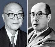 [Eng] Un faux rapport permis de justifier la commission de l'énergie atomique   asahi.com   Japon : séisme, tsunami & conséquences   Scoop.it